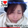 The heavy snow report
