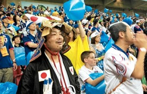 PK2014062102100131 size0 300x193 Fancy dress unique Japanese supporters in brazil World Cup