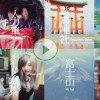 Videos of various cultures of Japan