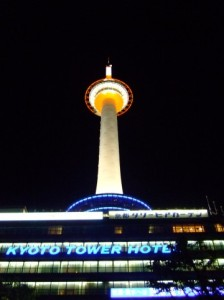 kyototower2