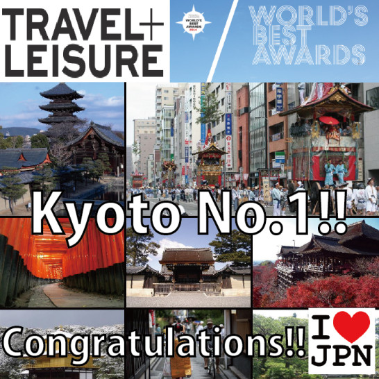 kyotono1 546x546 Kyoto became No.1 in world sightseeing city populality ranking!