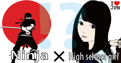 Ninja × school girl=!? ~japanese school girl chase~