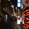 Do you know Japanese Izakaya?