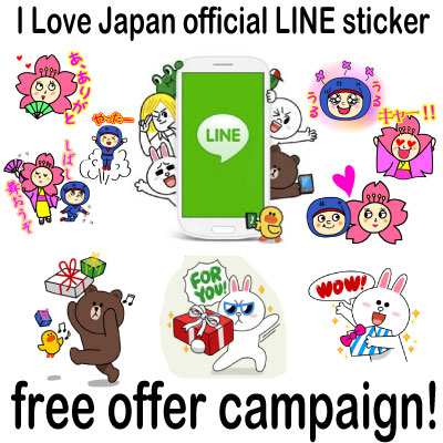 I Love Japan official LINE sticker free offer campaign!