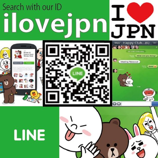 10394499 739425599429353 3527614834995058164 n 546x546 I Love Japan official LINE sticker free offer campaign!