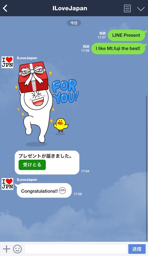 2015 01 29 1 I Love Japan official LINE sticker free offer campaign!