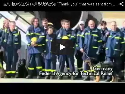 被災地から送られた『ありがとう』 Thank you that was sent from the stricken area YouTube 4 years from the Great East Japan Earthquake